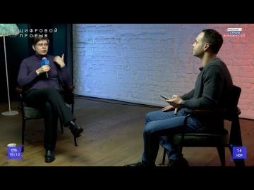 Цифровой прорыв: Интервью #СчастьеЕсть. Сергей Гребенников, Мария Шклярук - видео