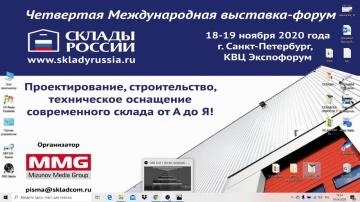 SkladcomTV: Рынок #СКЛАДЫ РОССИИ. Итоги 2019 года. Цифры и факты! www.skladyrussia.ru