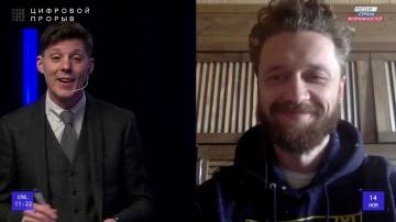 Цифровой прорыв: Мы стали забывать, что такое UX. Алексей Ивакин - видео