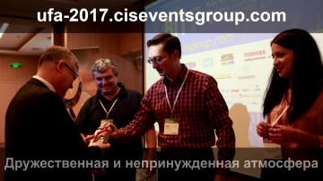 IT Forum BIT-2017 (Ufa, Bashkortostan) - Video Report (ИТ-форум в Уфе, видеоотчет)