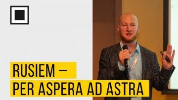 Код ИБ: RuSIEM – per aspera ad astra - видео Полосатый ИНФОБЕЗ