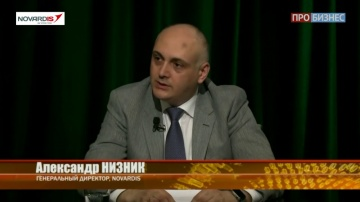 """NOVARDIS: """"ТОП-Менеджер"""" с Наталией Смирновой"""