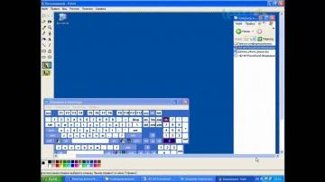 McAfee Host DLP - запрет Print Screen
