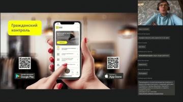 Эвотор: Как розничному магазину подключиться к маркировке - видео