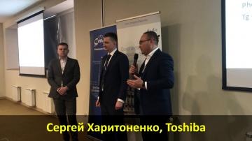 Самара, IT-форум BIT-2018: отзывы партнеры о форуме «Бизнес и ИТ. Вокруг ЦОД. Вокруг Облака. Вокруг