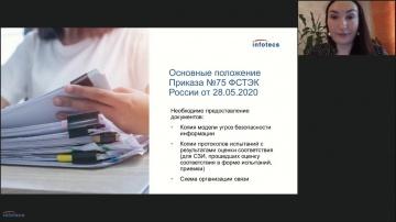 АСУ ТП: Защита ОКИИ при подключении к сетям связи общего пользования с помощью ViPNet Coordinator IG