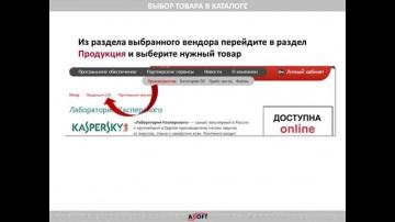 Копия видео Axoft ADO (инструкция)