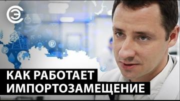 soel.ru: Как работает импортозамещение. Илья Савинков, НТЦ «Модуль» - видео
