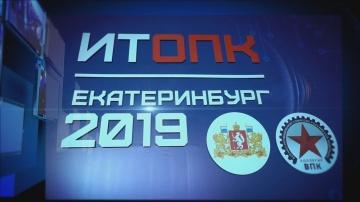 JsonTV: ИТОПК 2019. Сюжет