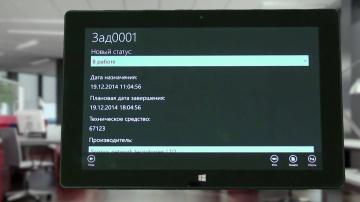 Мобильное приложение для ремонтного персонала