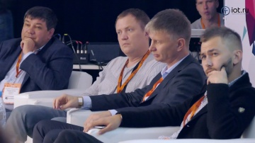 """В Москве прошла пятая конференция """"Интернет вещей"""""""
