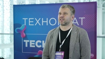 Технократ: Газукин Денис на Russian Tech Week