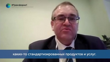 #Трансформа1: Александр Арифов про офлайн-банки - видео