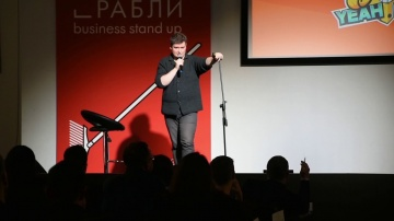 Технопарк «Анкудиновка»: СВОИ ГРАБЛИ-2019: Михаил Пахомов