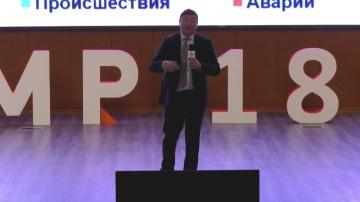 Мещерин И.В., Национальная палата инженеров - МНОГОМЕРНАЯ РОССИЯ - 2018