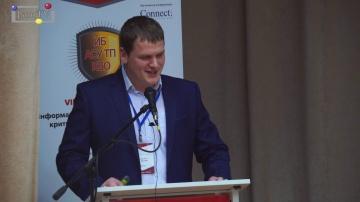 JsonTV: ИБ АСУ ТП КВО 2020. Антон Березовский. Check Point