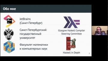 PHP: О выборе первого языка программирования - видео