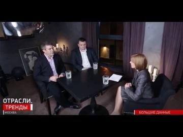 Den Reymer: Денис Реймер о Больших данных в эфире World Business Channel - видео