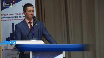 JsonTV: Роман Рудин, «Атомредметзолото»: «Умная» каска и примеры систем безопасности на ее основе