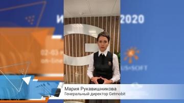 RUSSOFT: Мария Рукавишникова приглашает на ИТ-Форум 2020 - видео
