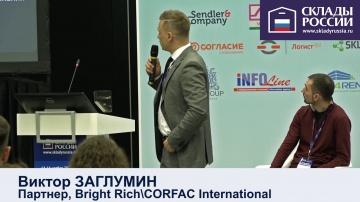 SkladcomTV: Обзор ключевых сделок на рынке складов Санкт-Петербурга в 2018-м году