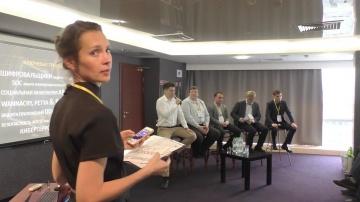 Expo-Link: Код ИБ 2017 | Казань. Вводная дискуссия