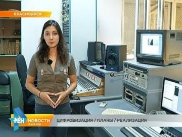 Цифровизация: ЦИФРОВИЗАЦИЯ / ПЛАНЫ / РЕАЛИЗАЦИЯ - видео
