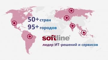 BPM Creatio от Softline: low-code/no-code платформа для автоматизации бизнес-процессов компании