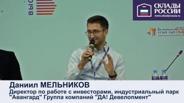 SkladcomTV: СКЛАДЫ ХАБАРОВСКА! КАК НАШЛИ ИНВЕСТИЦИИ! www.skladyrussia.ru