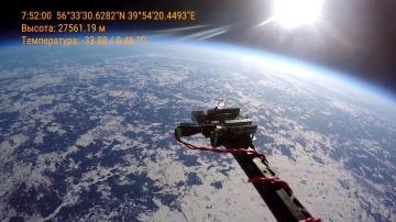 АRDUINO в ближнем космосе. 27 000 метров над Землёй.