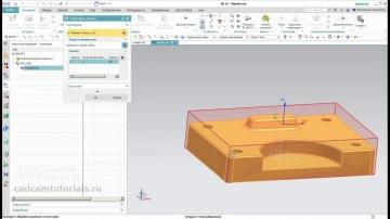Siemens NX CAM: Обработка простой детали в Siemens NX CAM - видео