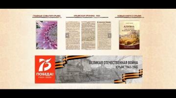 Цифровизация: Цифровизация краеведческого пространства библиотек. Наталья Виденкина - видео