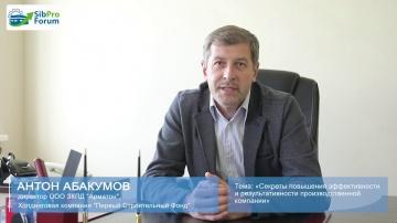 InfoSoftNSK: Антон Абакумов о СИБПРОФОРУМЕ -2018