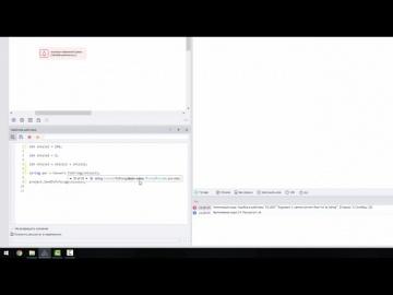 C#: 6. Переменные типа int [ZennoPoster C#] - видео