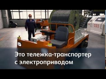 "Цифровизация: Цифровизация производства на ""Северсталь-метизе"" - видео"