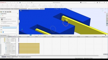 CSoft: Анализ движения в SOLIDWORKS Motion - видео - SOLIDWORKS