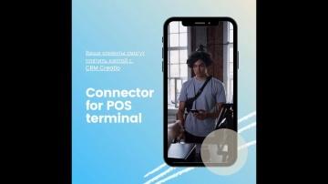 Be Tech: Платежи картой из CRM Creatio. Интеграция с POS платежным терминалом - видео