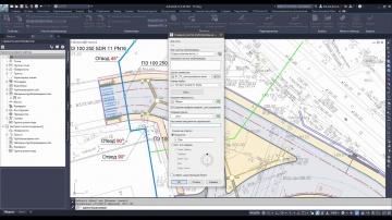Autodesk CIS: Civil 3D 2021: Создание и редактирование напорных трубопроводных сетей