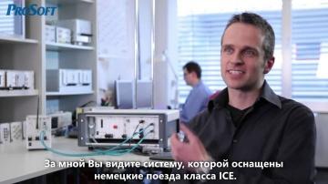 MEN: CompactPCI - переход на новый стандарт