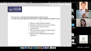 SkladcomTV: Успешная реализация проекта нового склада: от замысла до ввода в эксплуатацию