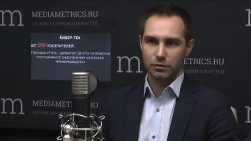 Информзащита: Радиопрограмма «Комплексное управление безопасностью» на Mediametrics