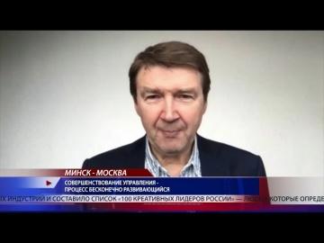 RUSSOFT: Интервью Валентина Макарова для программы Минск-Москва от 17.11.2020 - видео