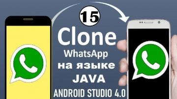J: Разработка Whatsapp на языке java. Часть 15. Ошибка номера. Создание группового чата - видео