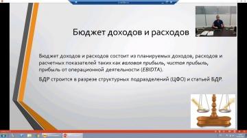 ERP-MTT: бюджетирование 1С ERP