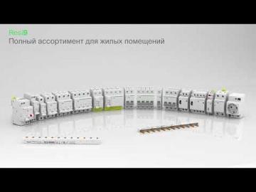 SCADA: Resi9 | Schneider Electric - видео