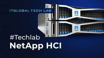 ITGLOBAL: TECH LAB NetApp HCI - видео