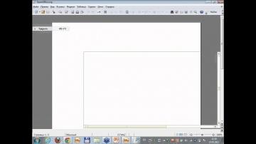 1С-КПД: 051 - 27-01-2012 Вебинар 1С ДО - Возможности 1С Документооборот - видео