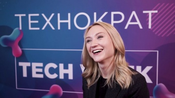 Технократ: Екатерина Засимова на Russian Tech Week 2018