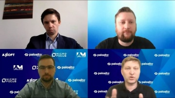 Axoft: Как автоматизировать процессы SOC — онлайн-встреча 27.05.2020 - видео