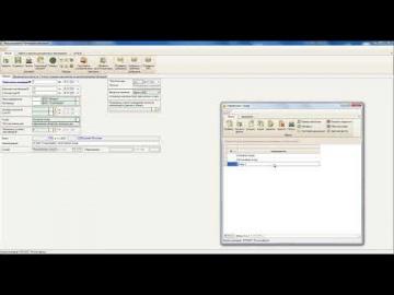 АЛТИУС: Заполнение приходной накладной: автоматически из счёта поставщика и справочника «Остатки на